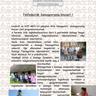 Felfedeztük Somogyország kincseit-page-001.jpg