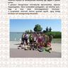 Felfedeztük Somogyország kincseit-page-002.jpg